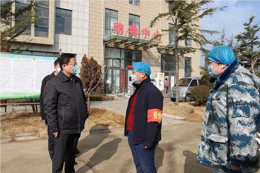 烟台高新区工委书记、管委主任刘森督导检查疫情防控工作